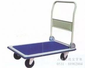 平板小推车